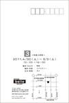 110309-b-梅村奈菜.jpg