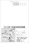 110402-b-����䍲�D.jpg