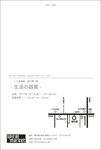 110516-b-いにま陶房.jpg