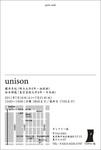 110530-b-松本啓範.jpg