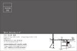 110711-b-竹内草太郎.jpg